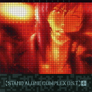 i stand alone movie soundtrack