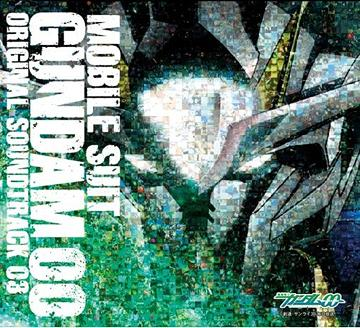 Cdjapan Mobile Suit Gundam 00 Original Soundtrack 03