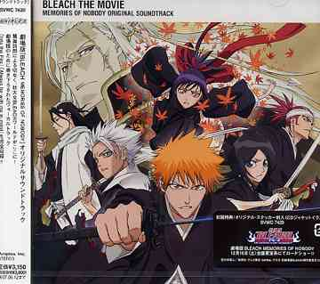 bleach the movie memories of nobody original soundtrack