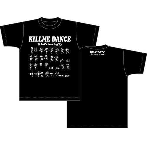 Kill Me Baby T-shirt Kill Me Dance Black / L