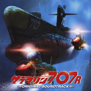 CDJapan : Submarine 707R - Ori...