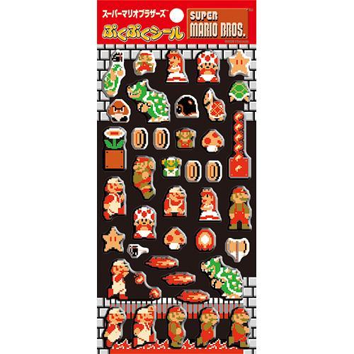 Super Mario Brothers Pukupuku Sticker Bowser S Castle