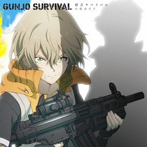 [PV] Mikako Komatsu - Gunjyo Survival (群青サバイバル)