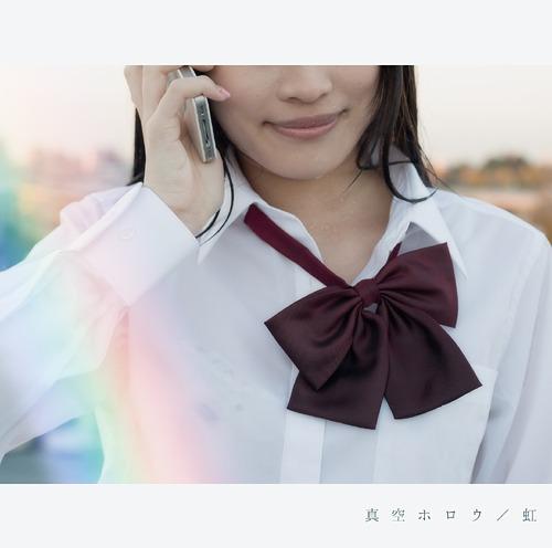 [Album/Single] shinku-horou - Niji (虹)
