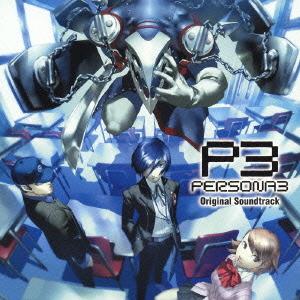 cdjapan persona 3 original soundtrack game music cd album