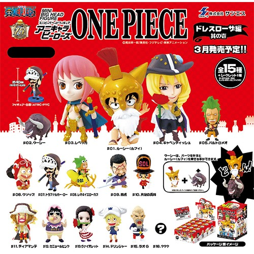 CDJapan Annie Character Heroes One Piece Dressrosa Arc Vol1 Box Collectible