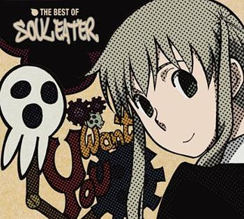 cdjapan the best of soul eater cd dvd limited pressing