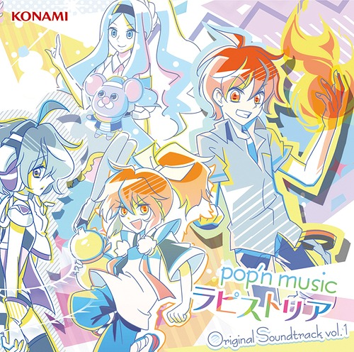 Cdjapan Pop N Music Lapistoria Original Sound Track Vol