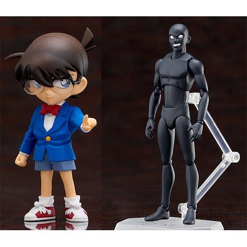 CDJapan : Case Closed (Detective Conan) FigFIX Conan