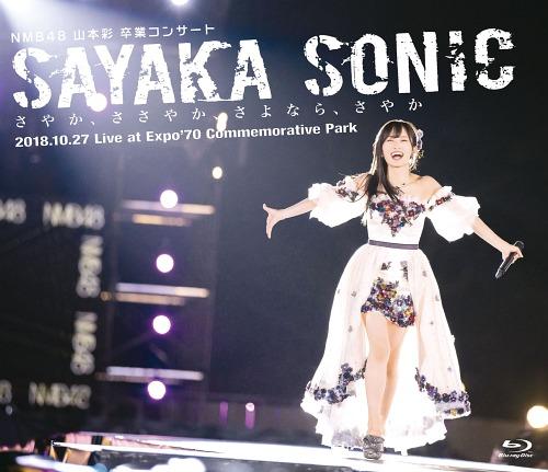 NMB48 Yamamoto Sayaka Sotsugyo Concert