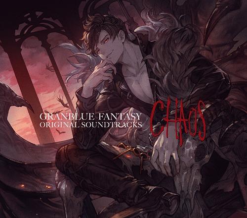 Cdjapan Granblue Fantasy Original Soundtracks Chaos Game