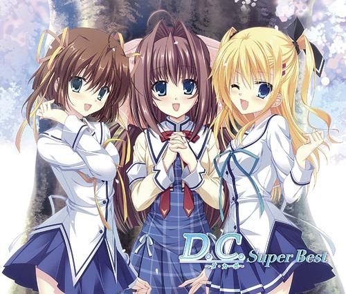 """CDJapan : """"Da Capo"""" Super Best V.A. CD Album"""