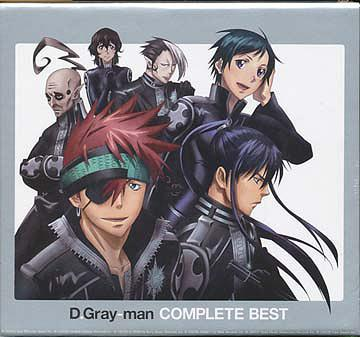 Cdjapan D Gray Man Complete Best W Dvd Limited