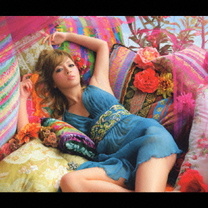 Ayumi Hamasaki:Blue Bird Lyrics | LyricWiki | …