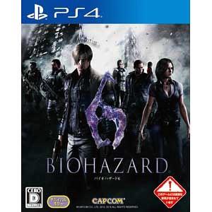 Image result for biohazard game
