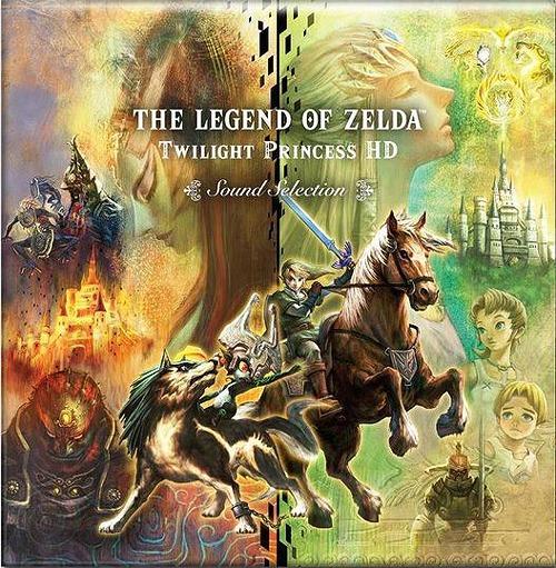 the legend of zelda twilight princess jpn