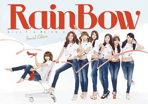 RAINBOW – Over The Rainbow Special Edition (Type A) -Japanese Ver.-