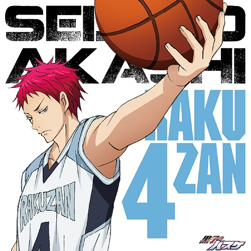 Cdjapan Quot Kuroko S Basketball Kuroko No Basuke Tv