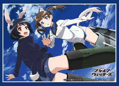 Strike Witches Brave Card Game Character Sleeve Collection HG Vol.1168 Anime Art