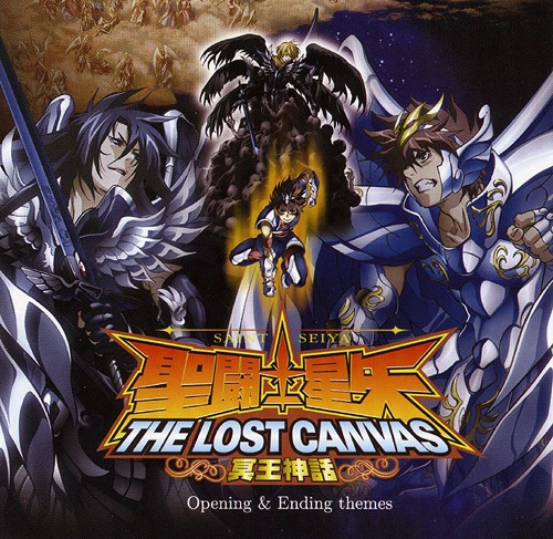 Cdjapan Saint Seiya The Lost Canvas The Myth Of Hades
