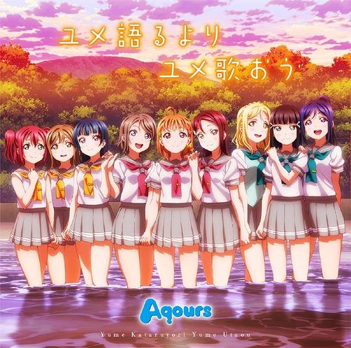 "CDJapan : ""Love Live! Sunshine!! (TV Anime)"" Outro Theme"