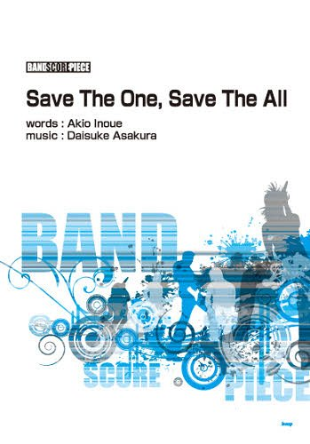 Sheet Music Save The One,Save The All/T M REVOLUTION Band Score Piece  [Sheet Music]