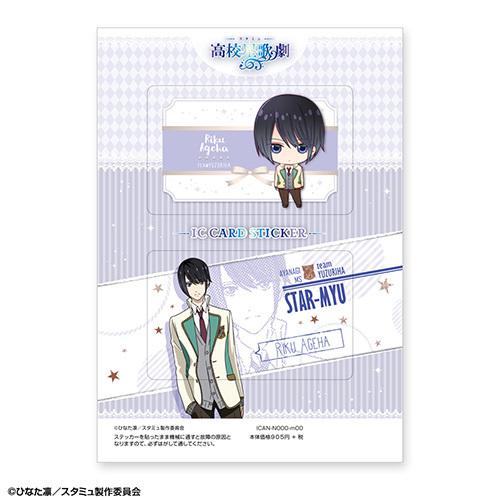 Cdjapan star muic card sticker ver 2 design 16riku ageha collectible