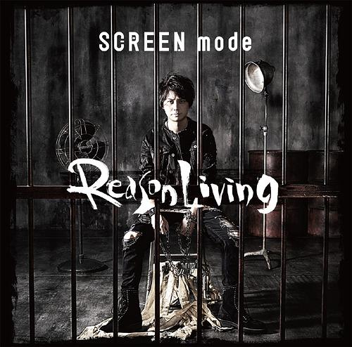 [Album/Single] SCREEN mode - Reason Living