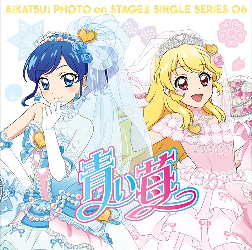 "CDJapan : ""Aikatsu! Photo on Stage!! (Mobile App Game)"" Single Series 06  Aoi Ichigo STAR ANIS CD Maxi"