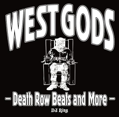 cdjapan west gods death row beats and more dj ring cd album
