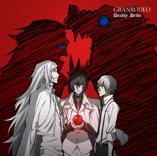 CDJapan Bungo Stray Dogs Dead Apple Movie Intro Theme Deadly Drive Anime Edition GRANRODEO CD Maxi