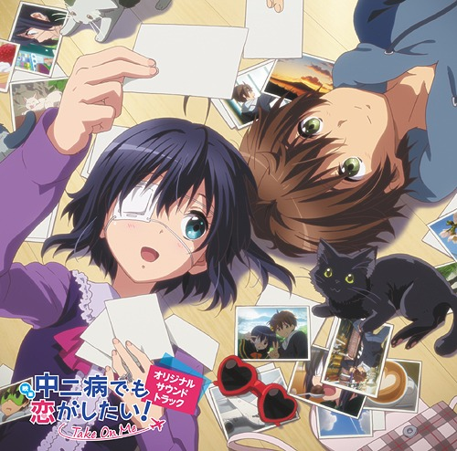 """CDJapan : """"Love, Chunibyo & Other Delusions The Movie"""