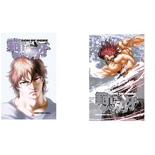 BAKI Hanma Baki BAKI Yujiro Sticker Set