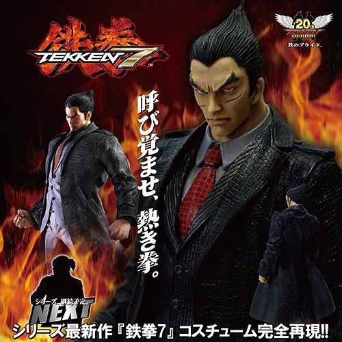 cdjapan martial arts collection tekken 7 vol 1 kazuya mishima