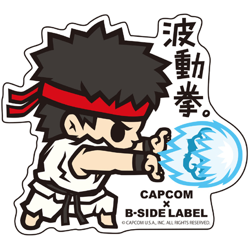 Capcom x b side label sticker ultra street fighter ii hadouken