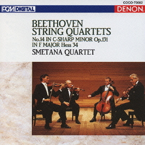 Beethoven: String Quartets No 14, Hess 34