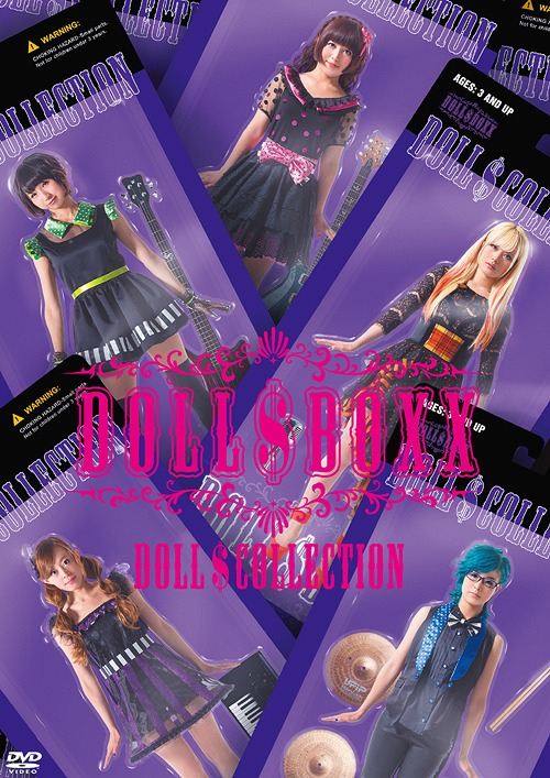 Dolls Collection / DOLL$BOXX