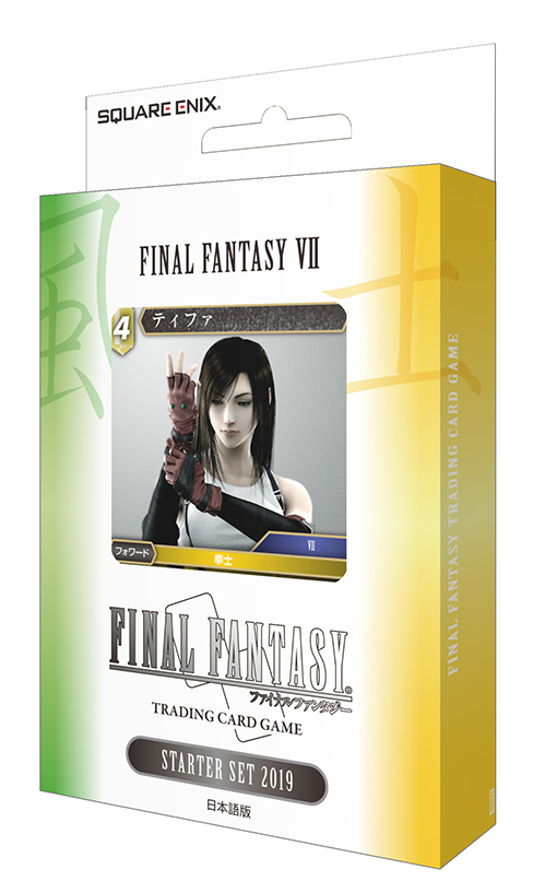 Final Fantasy XIV Starter Set 2018 Sealed Starter Deck