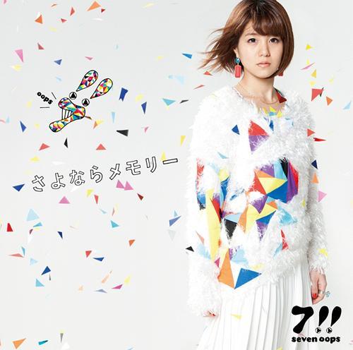 [Album/Single] 7!! - Sayonara Memory (さよならメモリー)