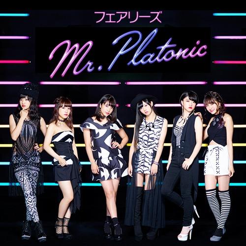 Mr. Platonic / Fairies