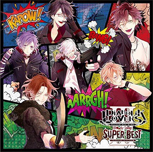 CDJapan DIABOLIK LOVERS Bloody Songs SUPER BEST III Game Music CD Album