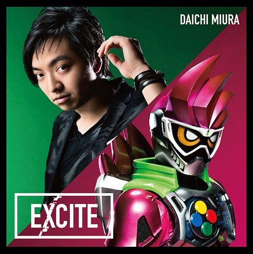Kamen Rider Ex-Aid TV Main Theme Song: EXCITE [Shipping Within Japan Only]