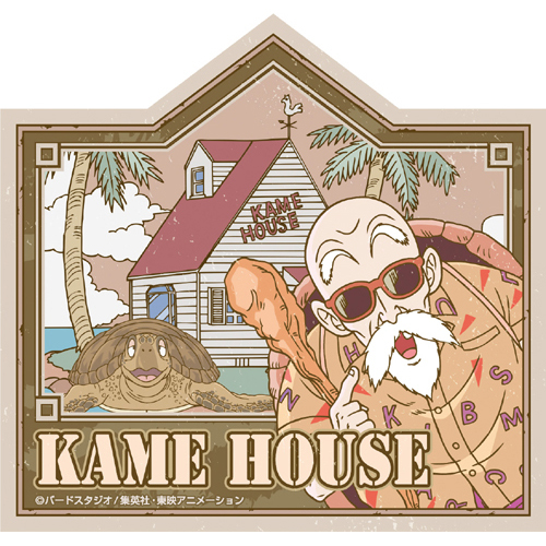 Cdjapan travel sticker dragon ball z 6 kame sennin kame house collectible