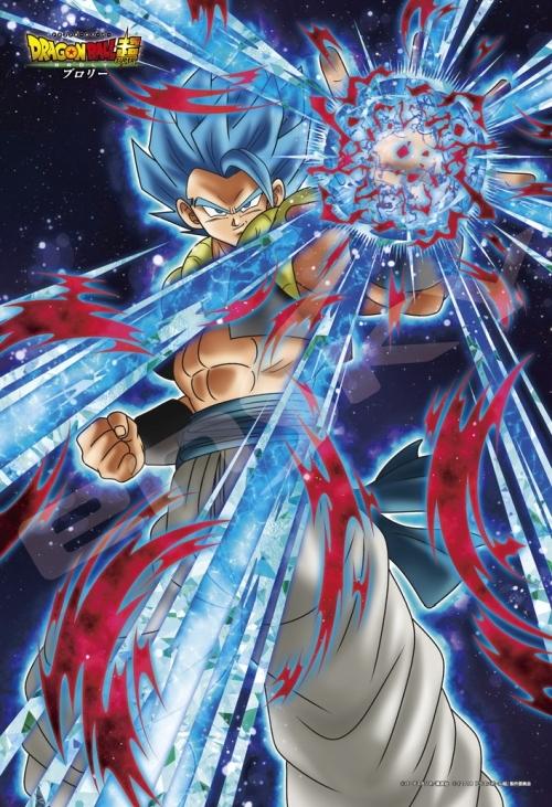 Jigsaw 300 Piece Dragon Ball Super Broly 300 1517 Ssgss Gogeta