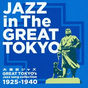 CDJapan : Dai Tokyo Jazz Jazz ...