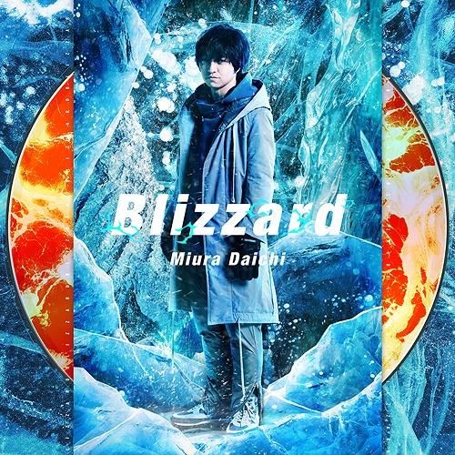 Cdjapan Blizzard Daichi Miura Cd Maxi