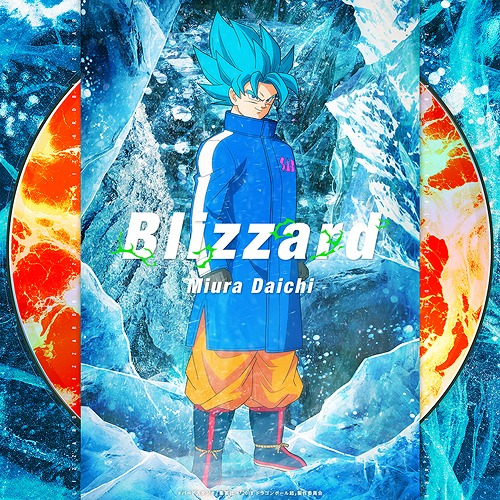Opening Dragon Ball Super Movie Broly Blizzard