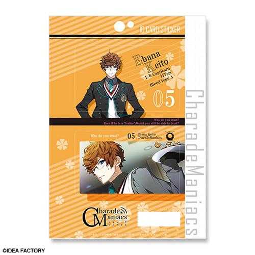 CharadeManiacs IC Card Sticker Design 05(Ebana Kate)