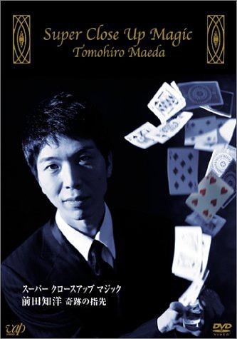 Super Close Up Magic Tomohiro Maeda Private Lesson