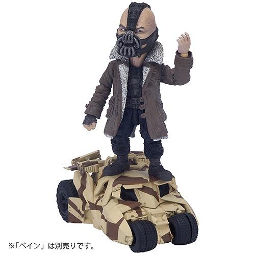 TOYS ROCKA Tumbler The Dark Knight Batman Japan